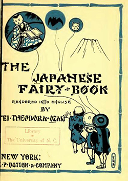 Cover of The Japanese Fairy Book.