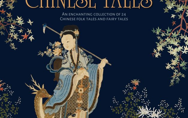 Fairytalez-chinese-tales-book-of-chinese-fairy-tales-cover