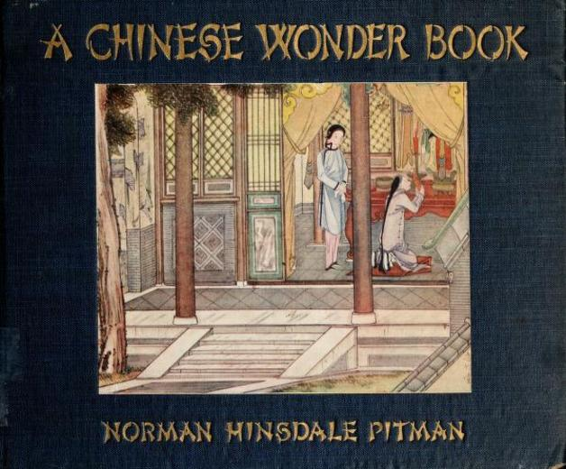Cover of Chinese Wonder Tales, a book of Chinese fairy tales